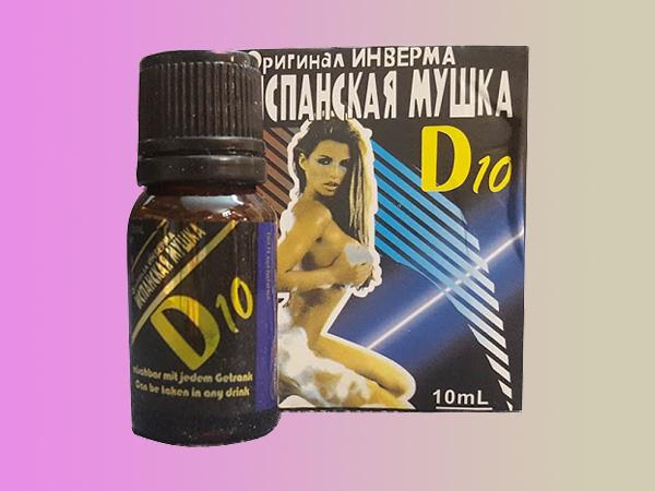 Hình ảnh: Hộp thuốc kích dục D10